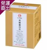 台糖 【古早味】黑糖薑母茶12盒(20g/10包/盒)【免運直出】