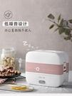 保溫飯盒 小熊加熱電熱飯盒保溫可插電自熱...