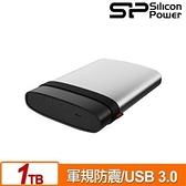 【綠蔭-免運】SP廣穎 Armor A85 1TB(銀) 2.5吋軍規防震行動硬碟