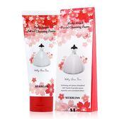 韓國 Merbliss 婚紗紅寶石洗面乳 100ml【BG Shop】婚紗櫻花紅寶石洗面乳