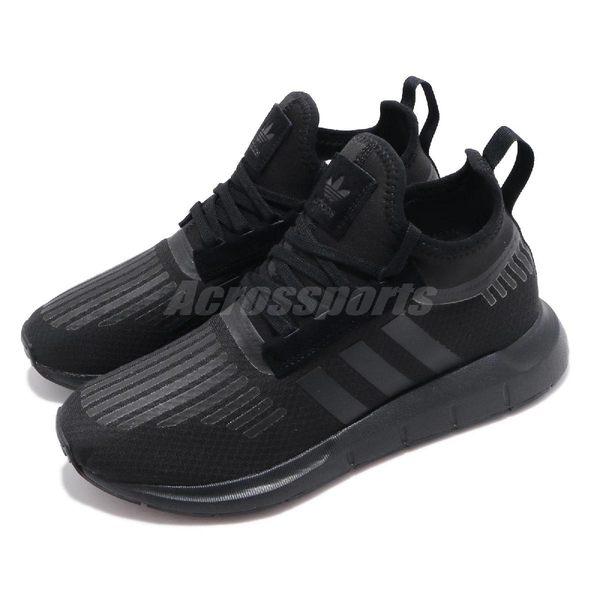 【海外限定】 adidas 休閒鞋 Swift Run Barrier 全黑 中統 襪套式 男鞋 【PUMP306】 B42233