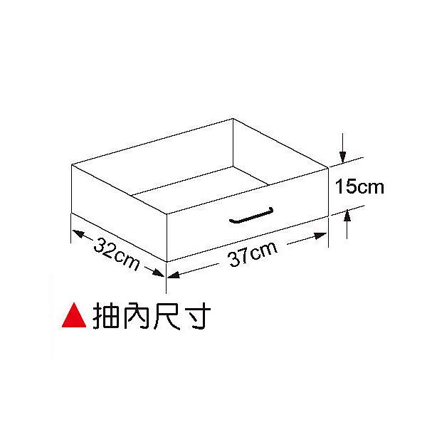 【水晶晶家具/傢俱首選】貝蒂50×40×51公分亮面烤漆白色床頭櫃 JF8113-1