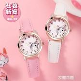 兒童手錶指針式夜光防水防摔卡通幼兒小學生女孩可愛女童電子錶女『艾麗花園』