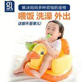 嬰兒餐桌椅 goodland寶寶餐椅嬰兒加寬加厚學坐小沙發兒童多功能便攜充氣座椅【週年慶八折】