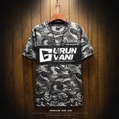 夏季新款迷彩短袖t恤男寬鬆學生韓版潮流圓領男士大碼體恤上衣服   麥吉良品