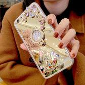 蘋果 iPhone XS MAX XR iPhoneX i8 Plus i7 Plus I6Splus 鏡面 手機殼 軟殼 電鍍蝴蝶花水鑽殼 iX i8 i8+ i7 i7+