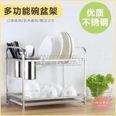 瀝水架 不銹鋼廚房碗架瀝水架雙層碗筷碗碟架瀝碗架放盤用品收納盒置物架
