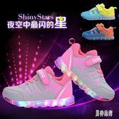 兒童發光鞋 冬女童充電七彩閃光亮燈運動鞋冬男孩防滑LED BF20378『男神港灣』