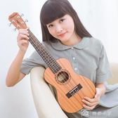 現貨出清 尤克里里初學者學生成人女23寸烏克麗麗ukulele26寸小吉他 igo9-22