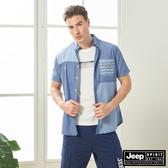 【JEEP】男裝 美式拼接造型短袖襯衫-藍