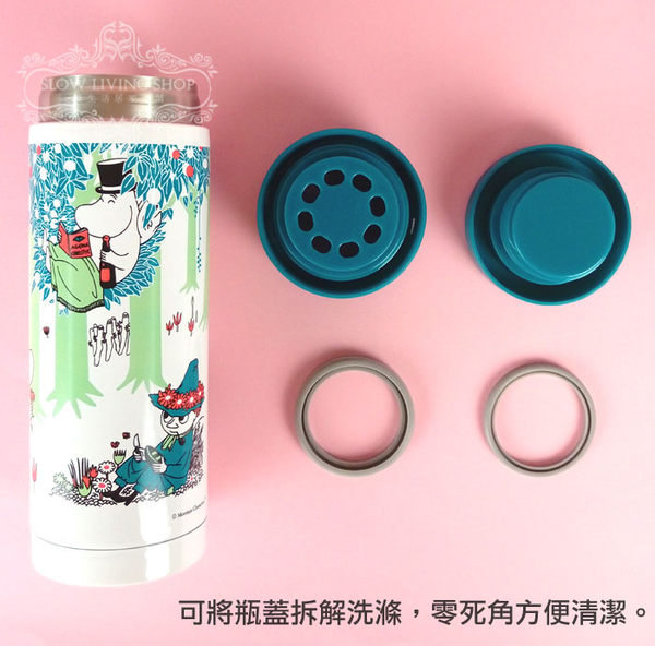 日本進口嚕嚕米moomin系列保溫瓶350ml-1入 保溫杯 (3款可選)保溫 保冷 水壺 現貨