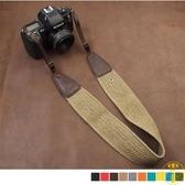 編織系列相機背帶 攝影背帶肩帶單反微單【雲木雜貨】