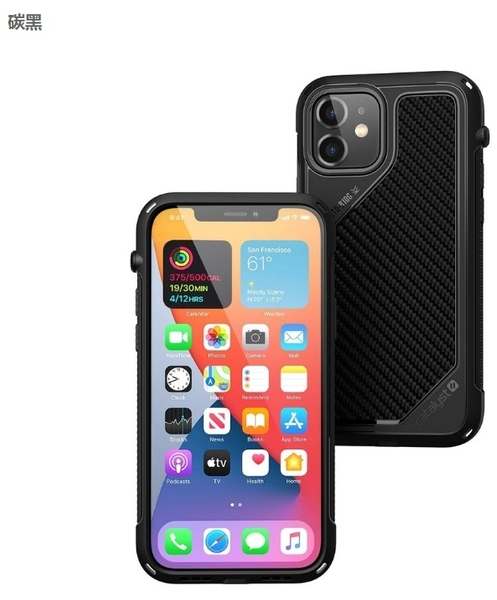 CATALYST iPhone12 / 12 Pro 6.1吋 防滑防摔保護殼 手機殼