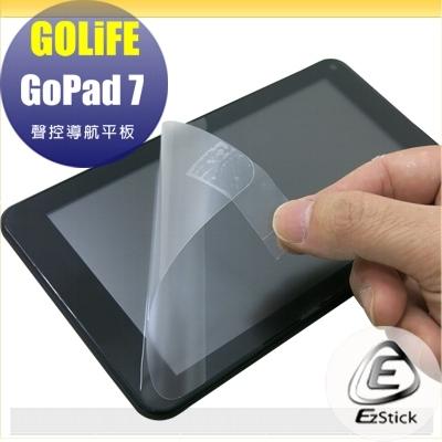 【Ezstick】PAPAGO GOLiFE GoPad 7 聲控導航平板 專用 GPS導航LCD液晶螢幕貼(AG霧面)