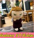 【萌萌噠】三星 Galaxy S7 / S7Edge 日本奈良美智小魔女保護殼 立體布偶娃娃手機套 360度旋轉殼