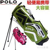 高爾夫球包支架包大容量運動休閒大氣男女款 golf槍包桶包 球桿袋 js6464『miss洛羽』