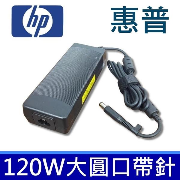 惠普 HP 120W 原廠規格 變壓器 GT-7725 GT-7720 thin client NG815AA#ABA