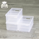 聯府Fine隔板整理盒附輪分格收納盒4.7L分隔置物盒LF-2004-大廚師百貨
