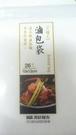 【立體式滷包袋26枚入10X12公分 K...