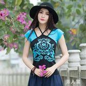 夏裝民族風女裝大碼上衣 復古V領2019新款 短袖T恤 中國風鳳凰印花 FR12883『男人範』