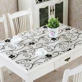 桌巾桌布防水防油軟質玻璃塑料桌墊免洗茶几墊透明磨砂台布