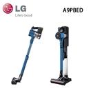 LG | CordZero™ A9+ 快...