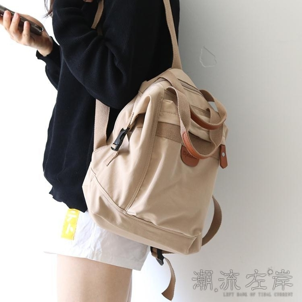 日繫ins風純色後背包女新款時尚書包女韓版高中背包女後背
