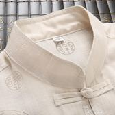 夏季唐裝男短袖中老年人亞麻套裝棉麻爺爺中式復古爸爸裝 道禾生活館