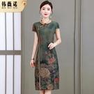 重磅真絲洋裝夏桑蠶絲復古35-45中年媽媽高端改良款香云紗旗袍 第一印象
