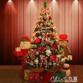 聖誕樹套餐1.5米1.8米2.1米2.4米led金色加密豪華聖誕裝飾品帶燈igo Chic七色堇