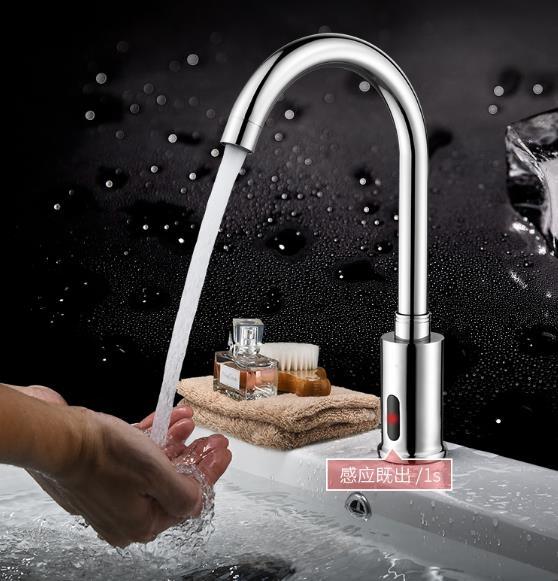 感應水龍頭 全自動感應水龍頭感應式紅外線單冷熱洗手器智慧龍頭全銅家用 夢藝家