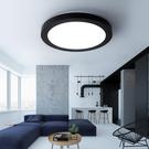 吸頂燈 圓形北歐簡約現代客廳燈臥室燈創意大氣餐廳書房過道燈RM