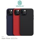 【愛瘋潮】NILLKIN Apple iPhone 12/12 Pro 6.1吋 感系列 Pro 磁吸矽膠殼 手機殼 保護殼