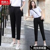 新款顯瘦西裝褲女夏季薄款寬鬆雪紡休閒直筒黑色哈倫cec褲子 交換禮物