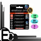 【EC數位】Panasonic 國際 Eneloop PRO 低自放電充電電池 3號 2550mAh AA 3號