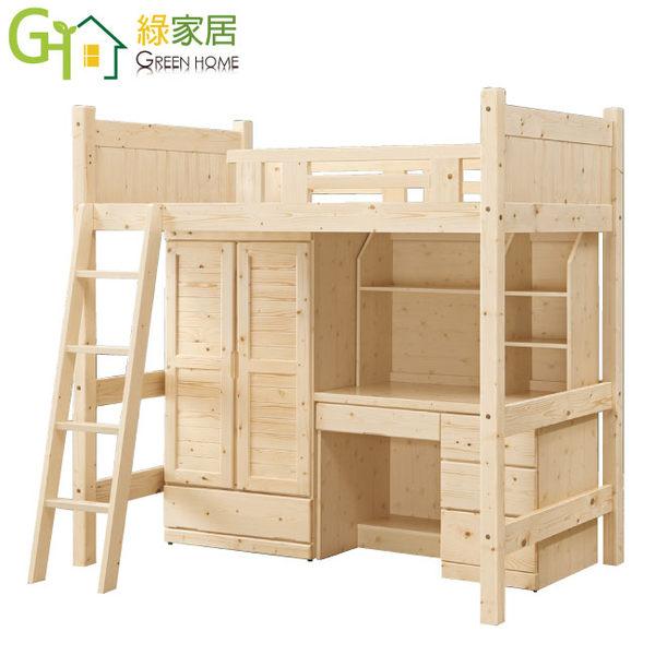 【綠家居】莎宣 時尚實木多功能床台組合(高床台+衣櫃+便利書桌)