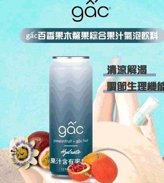 [COSCO代購] W128992 GAC 百香果木鱉果飲料 356克 X 8瓶