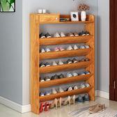 簡易經濟型家用鞋架省空間宿舍鞋櫃多功能多層門口組裝 igo 露露日記