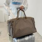 出差手提旅行包收納包大容量輕便女短途旅游包休閒男行李袋待產包 小時光生活館