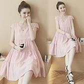 孕婦裝 雪紡連身裙-優雅氣質公主風寬鬆女連衣裙4色73mx1【時尚巴黎】