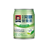 桂格完膳營養素植物蛋白配方24入-箱購—箱購-箱購
