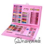 X-SRU水彩筆48色小學生60色72色水彩筆粗頭公主畫畫筆套裝 超值價