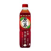 原萃錫蘭無糖紅茶580ml*24【愛買】