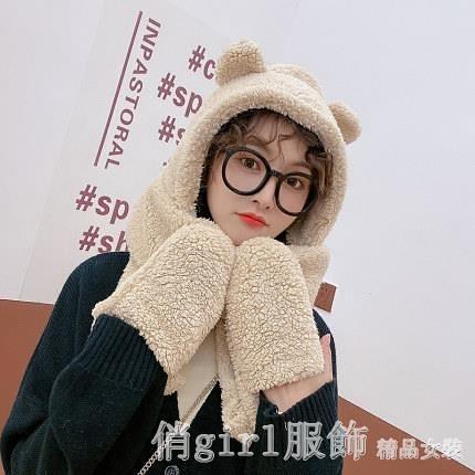 圍巾 韓版小熊帽子圍巾一體百搭可愛女冬季加厚耳朵毛絨連體帽保暖護耳 開春特惠