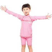 ★奧可那★ 粉紅甜心潛水泳衣