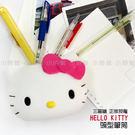 ☆小時候創意屋☆ 三麗鷗 正版授權 HELLO KITTY 頭型 筆筒 文具收納盒 收納筒 筆架 桌上收納