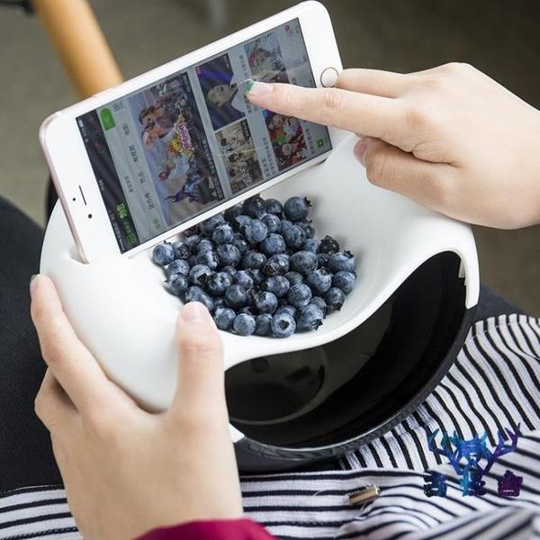 水果盤瓜子盤盒可放手機零食手機架收納盒【古怪舍】