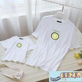 親子裝夏裝韓版一家四口裝母子母女裝短袖t恤【風鈴之家】