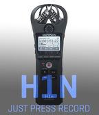 呈現攝影-日本ZOOM H1N 專業高階手持錄音筆 收音錄音 錄音機 增加大小聲 同歩相機 錄影 立體麥克風