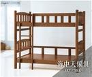 {{ 海中天休閒傢俱廣場 }} J-42 摩登時尚 臥室系列 183-2 圓方3.5尺雙層床